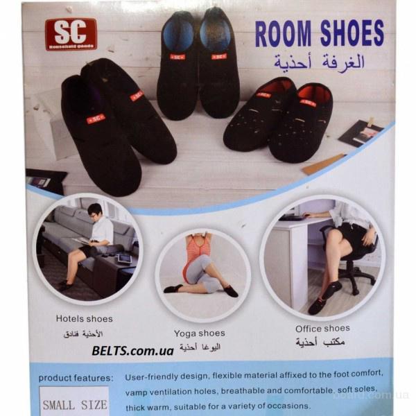 Продать.Неопреновые тапочки для пляжа, тренировки, дома Room Shoes SC (тапки Рум Шуз)