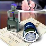 Регистрация нового предприятия - ТОВ, ООО, ПП, ЧП для бизнеса в Украине