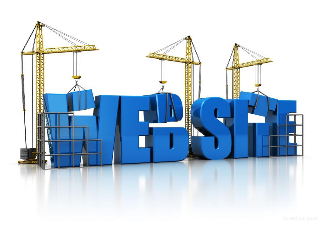 Частные уроки создания веб-сайтов без программирования на дому. Киев