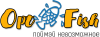 Карповое телескопическое удилище (спиннинг) 100-300г 2,1м - 4,2м Новое