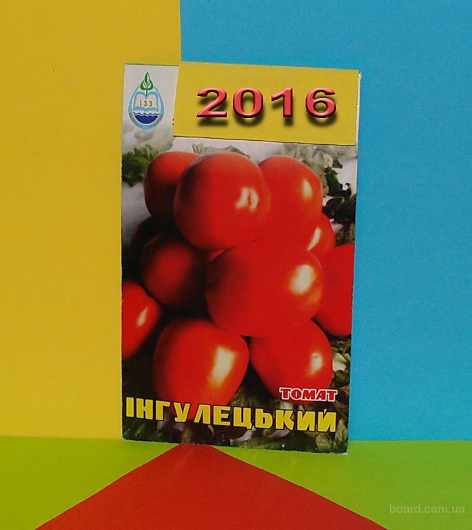 Продам насіння томату Інгулецький