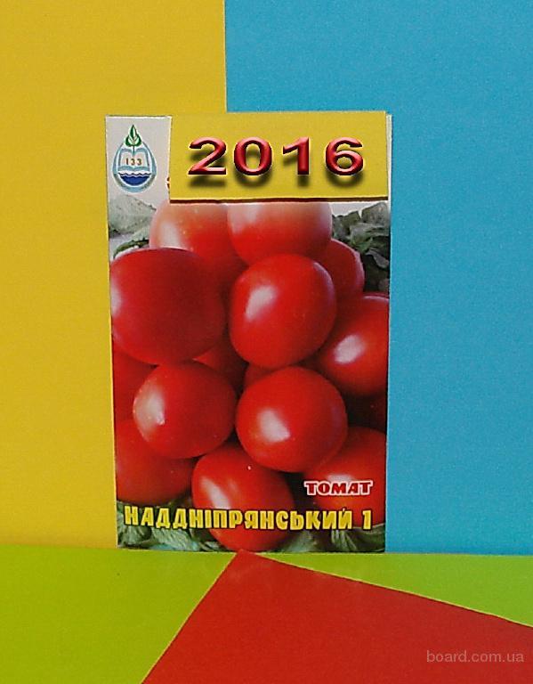 Продам насіння томату Наддніпрянський-1