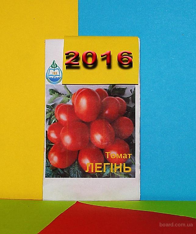Продам насіння томату Легінь