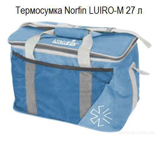 Термосумка Norfin Luiro-M 27 л (NFL-40103) Новая
