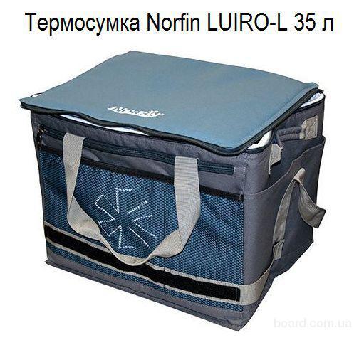 Термосумка Norfin Luiro-L 35 л (NFL-40104) Новая