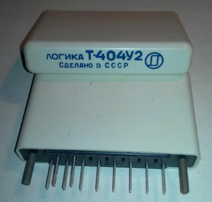 Продам логику Т-404У2