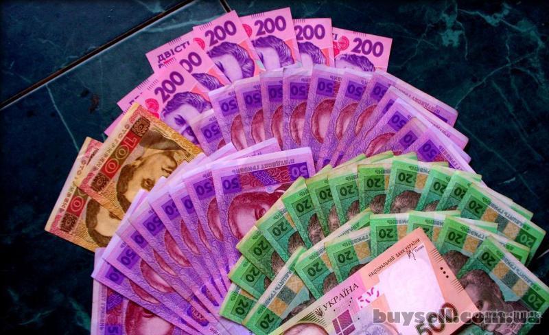 Деньги в день обращения.