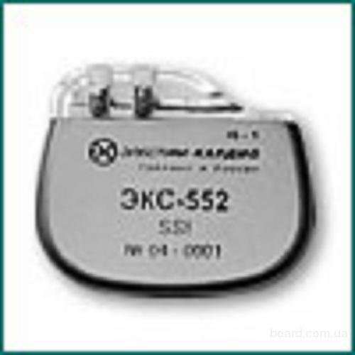 Электрокардиостимуляторы имплантируемые ЭКС 552,Biotronik, Medtronic, Vitatron,аортальные ,митральные клапаны сердца,оксигинаторы,стенты коронарные