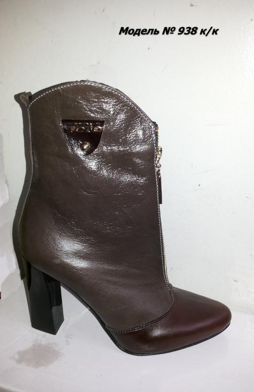 Женская Обувь, ботинки весенние