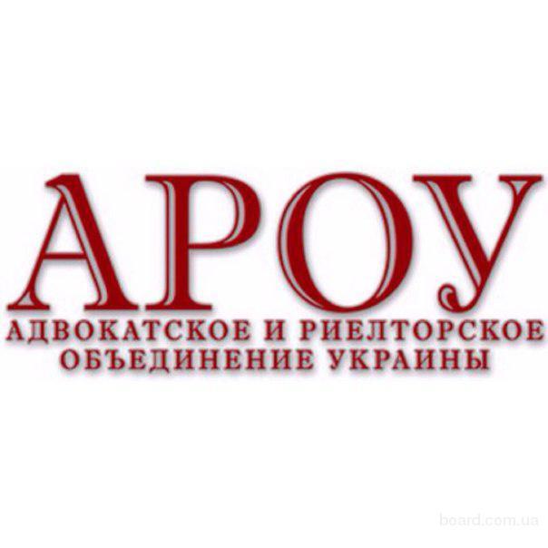 Услуги юристов Киева при получении медицинской лицензии