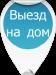 Чистка бойлера Киев и пригород
