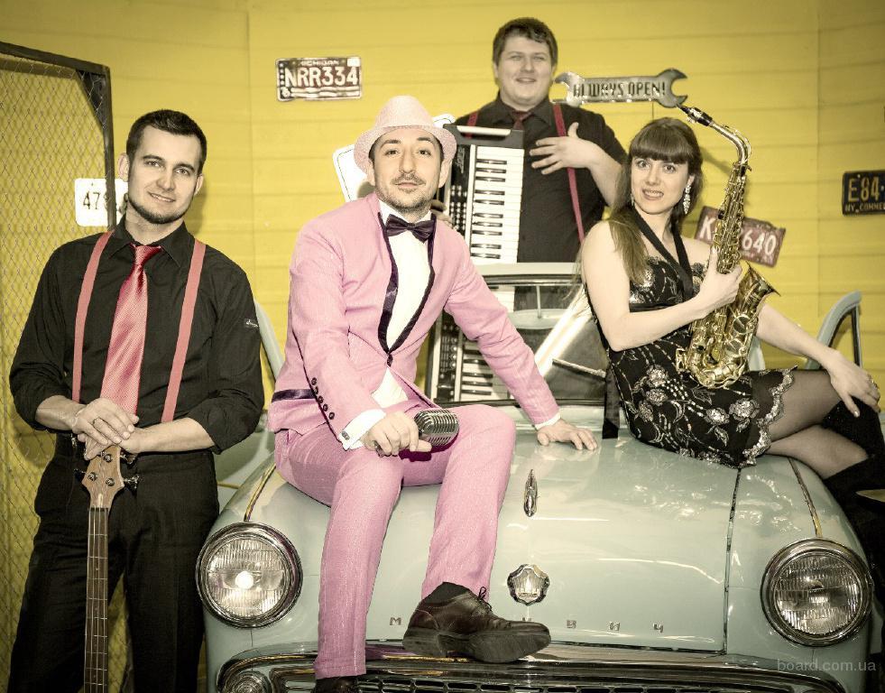 Frankyjazz - джаз бенд на вашем мероприятии.