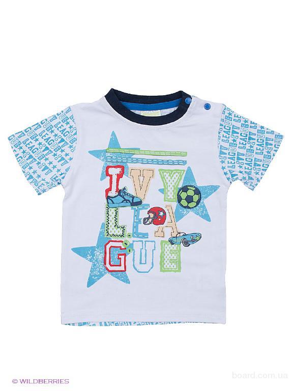 Купить Детскую Одежду В Украине