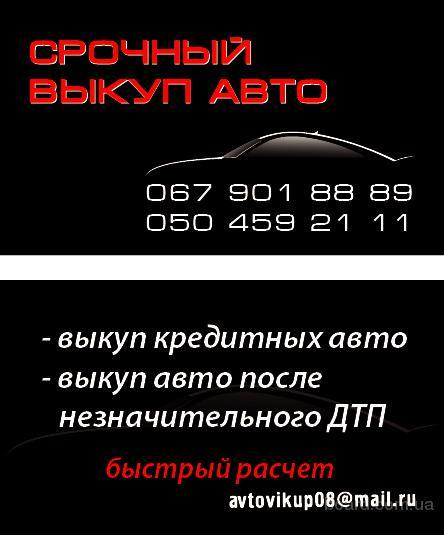 Печать визиток в Днепропетровске срочно. Печать визиток в Днепропетровске  дешево.