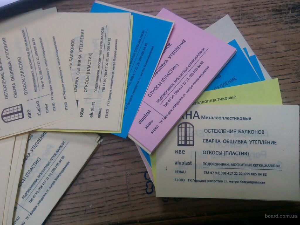 Тиражирование Днепопетровск!!! Собственное производство!!!