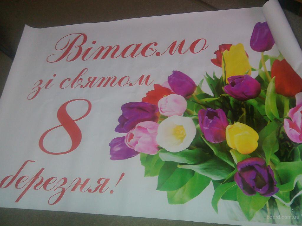 Широкоформатная печать в Днепропетровске