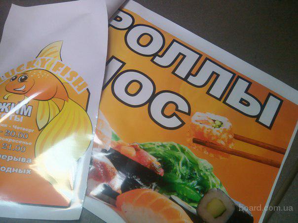 Изготовление и монтаж  наружной рекламы в Днепропетровске.