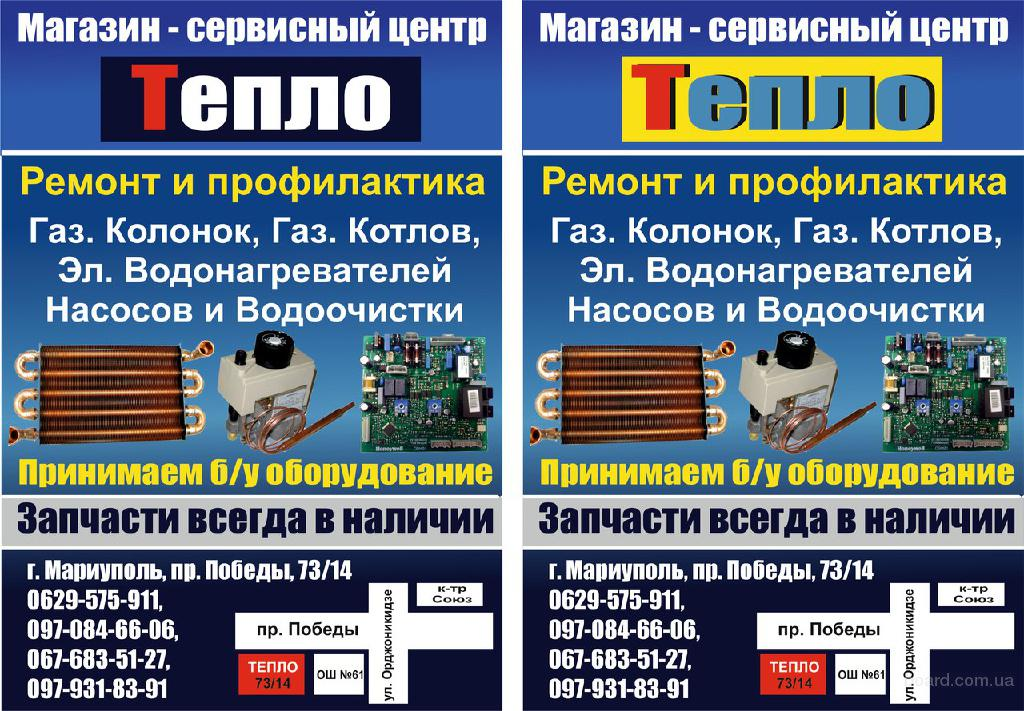 Офсетная печать в Днепропетровске дешево!!!!