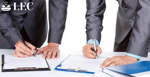 Регистрация Предприятий, Фирм, Компаний