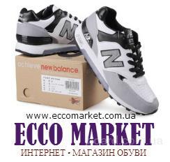 Интернет магазин Ecco Market предлагает мужскую, женскую, детскую обувь