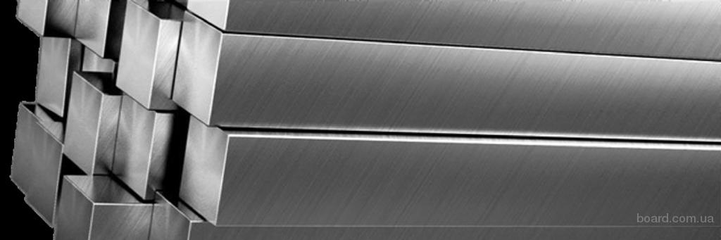 Квадрат стальной 200 х 200 ст 12ХН3А  В наличии. Звоните!