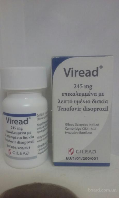 Продам viread