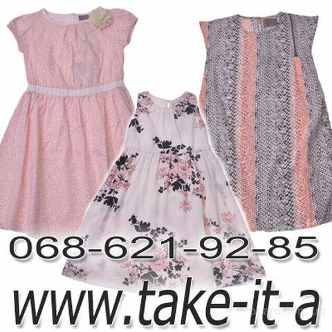 Распродажа на детские платья kanz, Konigsmuhle, Pampolina, Marc O-Polo, Creamie