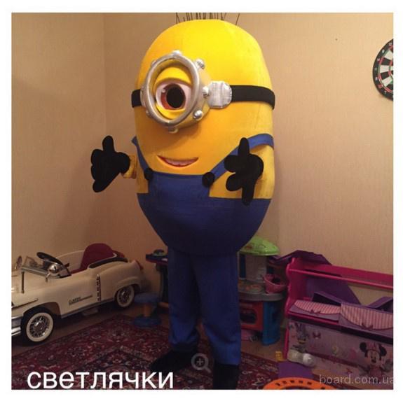"""Студия детских праздников """"Светлячки"""". Киев."""