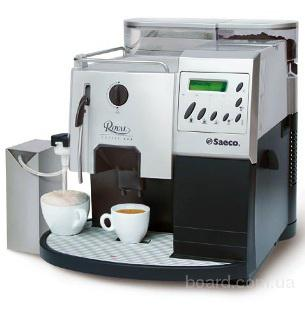 Кофеварка Saeco professional royal capuchino