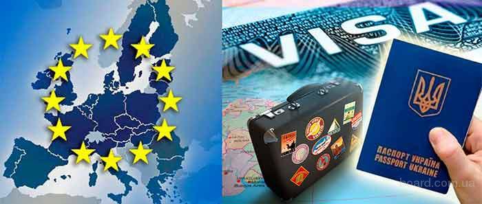 Оформление шенгенской мульти визы 6 мес., 12 мес., 24 мес.schengen.smartvisa.com.ua