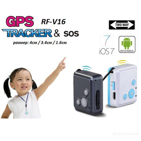 Мини GPS трекер RF-V16 с ремешком на запястье. Точность 5 - 10м. Цвет: розовый, синий, черный.