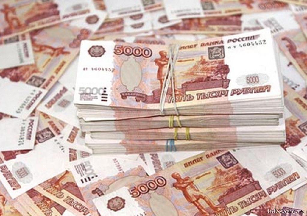 Займы под залог недвижимости до 500000 руб.