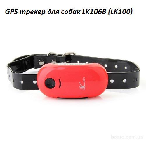 GPS трекер с ошейником для охотничьих собак LK106B (LK100). Водозащищенный. В режиме ожидания до 240ч