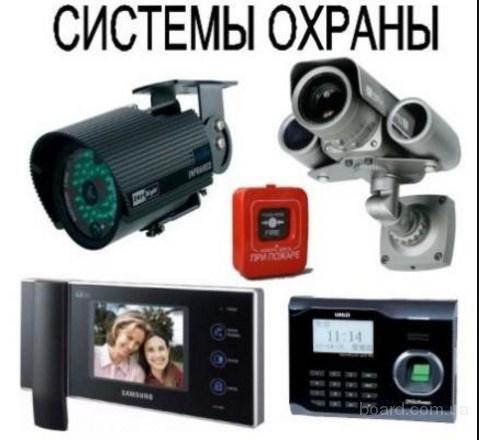 Профессиональная установка камер наблюдения (аналог, ip, HD-TVI). Доступные цены.