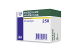 Мельдонат, мельдоний, милдоний, милдрокард,милдронат (триметилгидразания пропионат)
