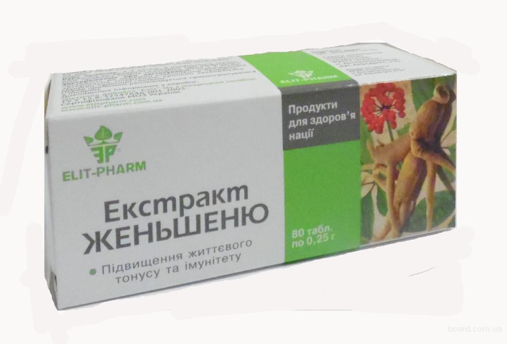 """Экстракт женьшеня"" Общеукрепляющий препарат"