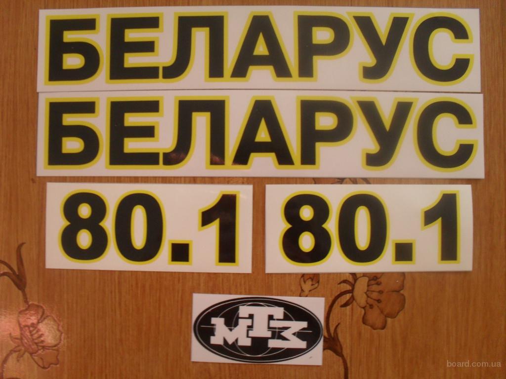 Утеплитель МТЗ-920 (чехол капота ЧК-920) цена, фото, где.