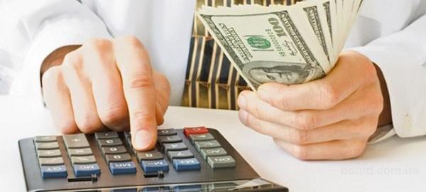 Срочная кредитная помощь