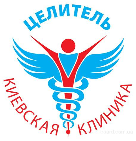 Обследование организма и консультация врача всего за 500 гривен!