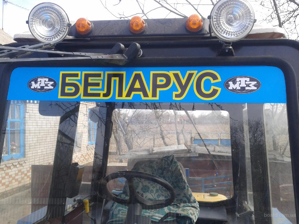 Кабина Мтз - OLX.ua