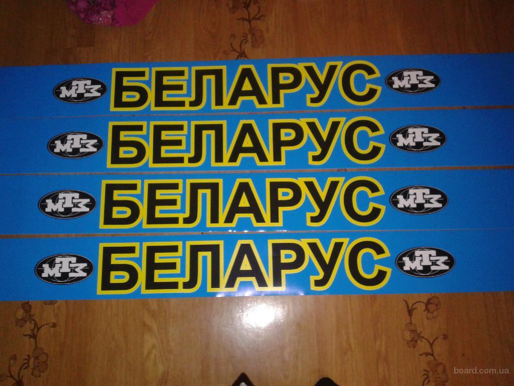 Продам мтз-82 большую кабину купить в Санкт-Петербурге на.