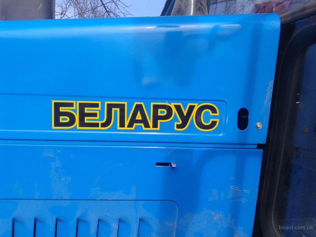 Купить стекло для трактора МТЗ, ЮМЗ, Т-25, Т-40 в Москве.