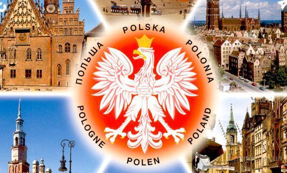 Разрешение на работу в Польшу Oswiadczenie
