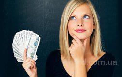 Денежный кредит без залога и поручителей