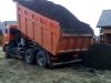 Чернозем доставка зил камаз маз