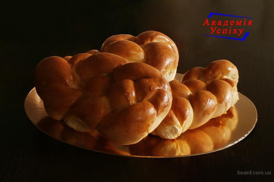 Курсы выпечки хлеба в Киеве. Обучение по выпечке хлеба.