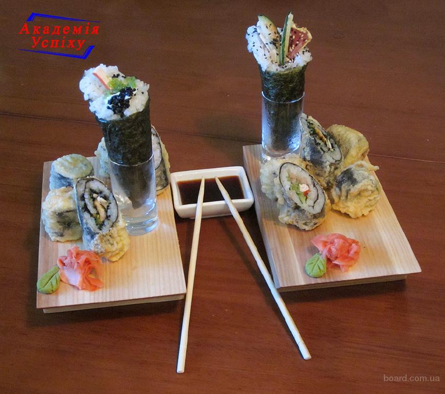 Курсы поваров японской кухни. Курсы поваров-сушистов.