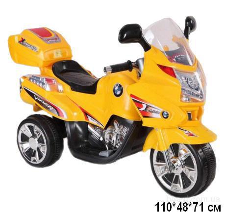 Электромобиль мотоцикл BT-BOC-0069