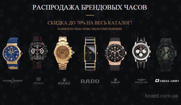 подарок для него механические часы с автоподзаводом