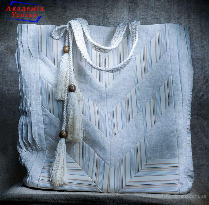 Курсы пошива сумок.